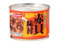 ニッスイ 赤貝味付 魚介和惣菜 缶125g