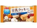 ニッスイ エパプラス 豆乳クッキー サクサク食感 チーズ味 袋2本