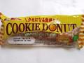 神戸屋 オレンジクッキードーナツ 袋1個