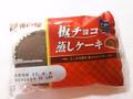 神戸屋 板チョコ蒸しケーキ 袋1個