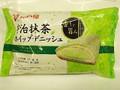 神戸屋 宇治抹茶 ホイップデニッシュ 袋1個