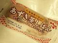 神戸屋 あずき蒸しぱん 袋1個