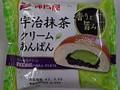 神戸屋 宇治抹茶クリームあんぱん 袋1個