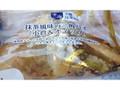神戸屋 抹茶風味の三角パイ(小倉&ホイップ) 袋1個