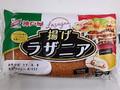 神戸屋 揚げラザニア 袋1個