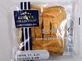 神戸屋 KOBEYA COLLECTION ミートパイ 袋1個