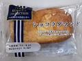 神戸屋 KOBEYA COLLECTION ショコラダマンド 袋1個