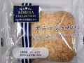 神戸屋 KOBEYA COLLECTION デニッシュメロン 袋1個
