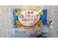 神戸屋 北海道 ミルクホイップメロンパン 袋1個