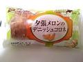 神戸屋 夕張メロンのデニッシュコロネ 袋1個