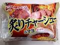 神戸屋 炙りチャーシュー&マヨ 袋1個