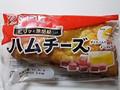 神戸屋 ピリッと黒胡椒ハムチーズ 袋1個