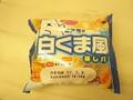 神戸屋 白くま風蒸しパン 袋1個