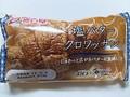 神戸屋 塩バタークロワッサン 袋1個