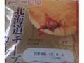 神戸屋 北海道チーズタルト 袋1個