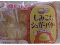 神戸屋 しみこむシュガーバター 袋1個