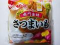 神戸屋 丹念熟成 さつまいも 袋1個