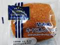 神戸屋 KOBEYA COLLECTION 関西風牛すじ黒カレーパン 袋1個