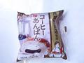 神戸屋 コーヒーあんぱん 袋1個