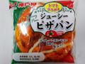 神戸屋 ジューシーピザパン 袋1個