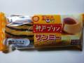 神戸屋 神戸プリンサンミー 袋1個