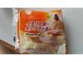 神戸屋 イタリア栗のモンブラン蒸し 袋1個
