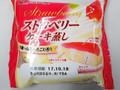 神戸屋 ストロベリーケーキ蒸し 袋1個