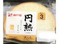 神戸屋 円熟 リッチ 袋3枚
