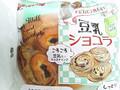 神戸屋 豆乳ショコラ 袋1個