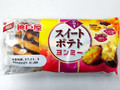 神戸屋 スイートポテトヨンミー 袋1個