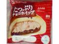 神戸屋 たっぷりチョコホイップ 袋1個
