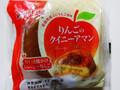 神戸屋 りんごのクイニーアマン 袋1個