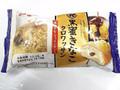 神戸屋 黒蜜きなこクロワッサン 袋1個