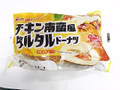 神戸屋 チキン南蛮風タルタルドーナツ 袋1個