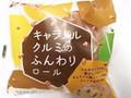 神戸屋 キャラメルクルミのふんわりロール 袋1個