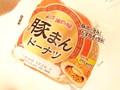 神戸屋 豚まんドーナツ 袋1個