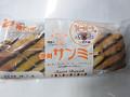 神戸屋 復刻サンミー 袋1個