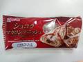 神戸屋 ショコラマカロンデニッシュ 袋1個