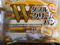神戸屋 ダブルクリームパン 袋1個