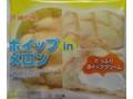 神戸屋 ホィップinメロン 袋1個