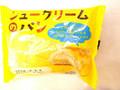 神戸屋 シュークリームのパン 袋1個