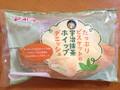 神戸屋 たっぷりビスケットの宇治抹茶ホイップデニッシュ 袋1個