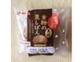 神戸屋 米粉の蒸しぱん 黒糖 袋1個