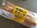 神戸屋 フレンチコッペ 粒あん&ホイップ 袋1個