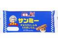 神戸屋 サンミー チョコクリームも入れましてん。 袋1個