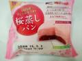 神戸屋 桜蒸しパン 袋1個