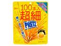 グリコ 超細プリッツ 塩バター 袋53g