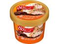 グリコ カロリーコントロールアイス バニラ&チョコクランチ カップ110ml
