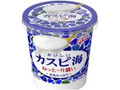 グリコ おいしいカスピ海 生乳たっぷり カップ400g