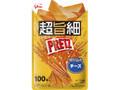 グリコ 超旨細プリッツ チーズ 袋53g
